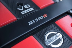2015 Nismo 370Z
