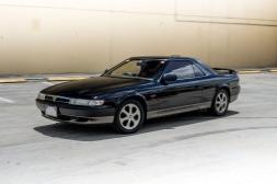 MazdaCosmoDragint01